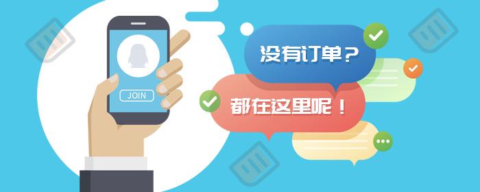 中国制造网内贸站专门建立的行业QQ群